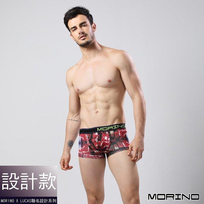 MORINOxLUCAS設計師聯名-速乾涼爽時尚平口褲/四角褲(超值3入組) 免運