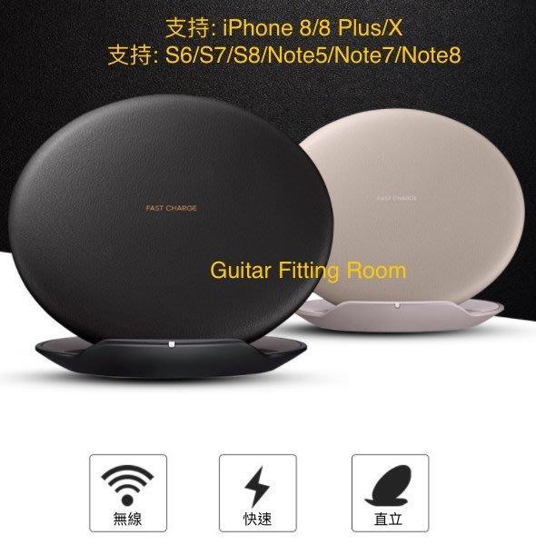 標準棕色款 免運 折疊式快充無線充電盤 NOTE7 NOTE8 S8 iPhone8 iPhoneX 無線充電盤 閃充