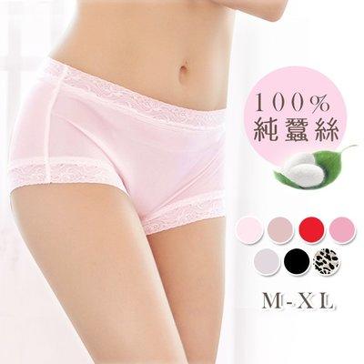 純蠶絲中高腰蕾絲平口內褲 雙面絲光【森亞絲】85克