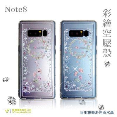 【WT 威騰國際】WT® Samsung Galaxy Note8  施華洛世奇水晶 彩繪空壓殼 -【蝶戀】