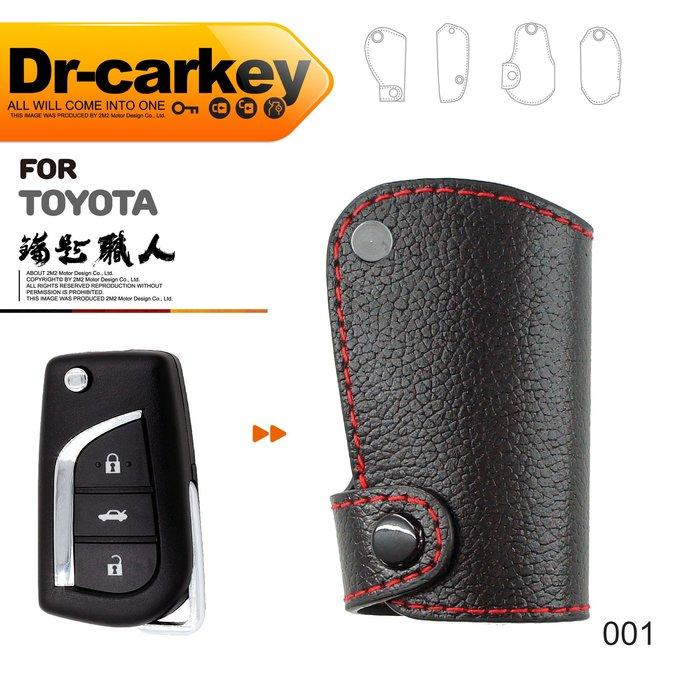 【鑰匙職人】TOYOTA CAMRY ALTIS 豐田汽車 摺疊鑰匙皮套 鑰匙 皮套 汽車百貨