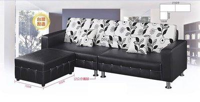 【DH】貨號CH679-02《巴特斯》黑乳膠皮L型沙發˙含腳椅˙質感一流˙簡約設計˙主要地區免運