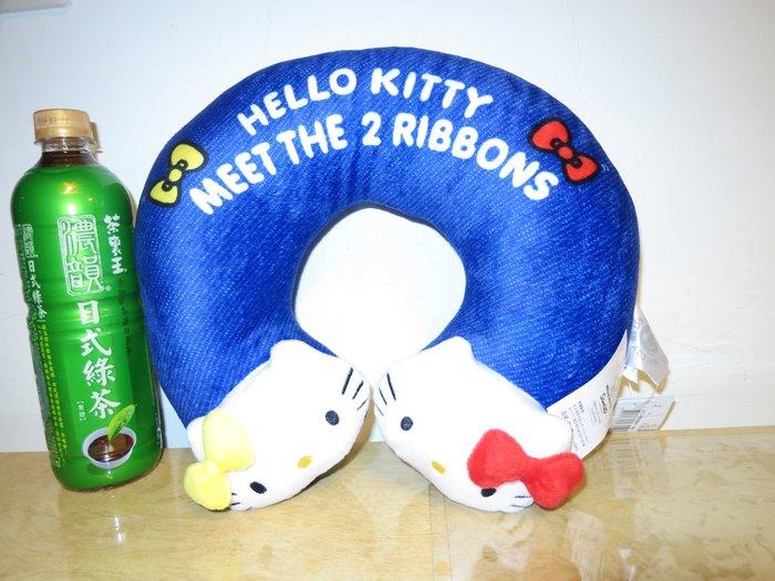 ///可愛娃娃///~正版授權HELLO KITTY凱蒂貓雙胞胎造型頸枕/U型枕~午安枕--約32X32公分