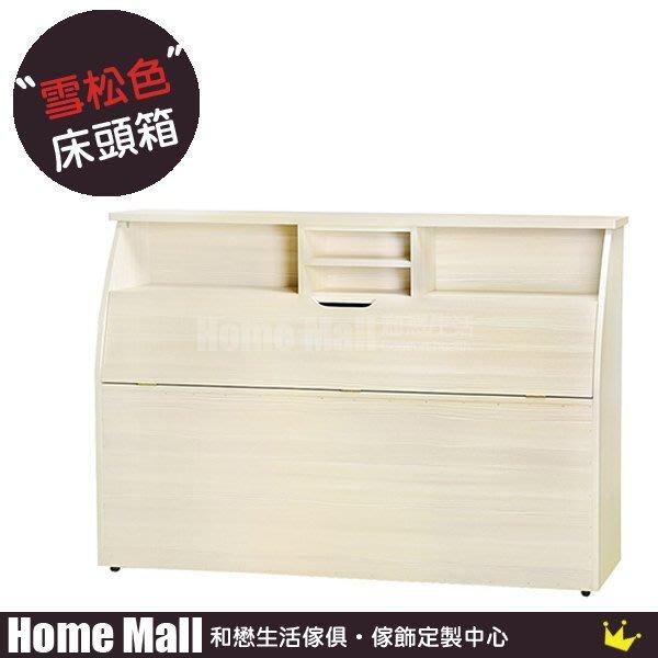 HOME MALL~瑞典雙人加大6尺木心板床頭箱(雪松色/原切橡木) $5400~(雙北市免運費)5E