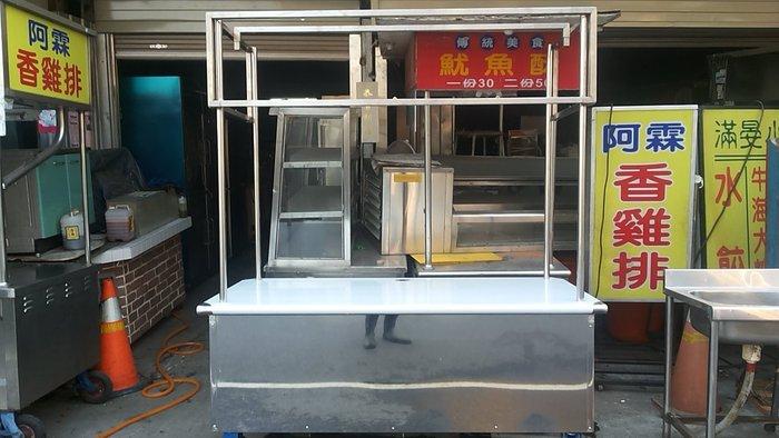 歡迎光臨我的e網賣場南門二手餐飲設備大賣場組合外賣車台