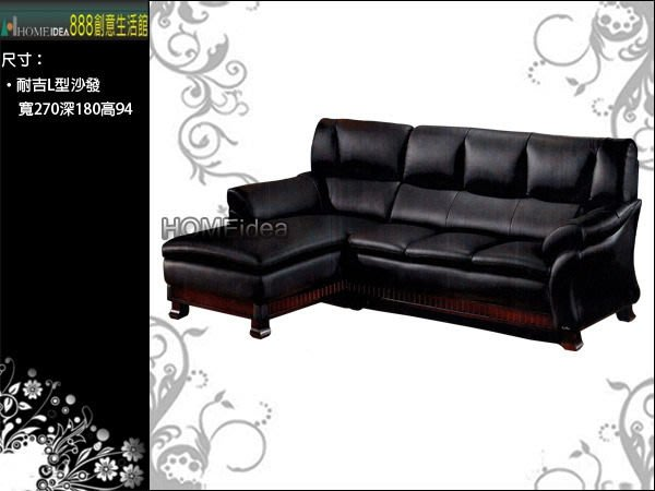 ※888創意生活館◎189-067 耐吉L型沙發$99,999元(11布沙發皮沙發L型沙發傢俱)高雄家具