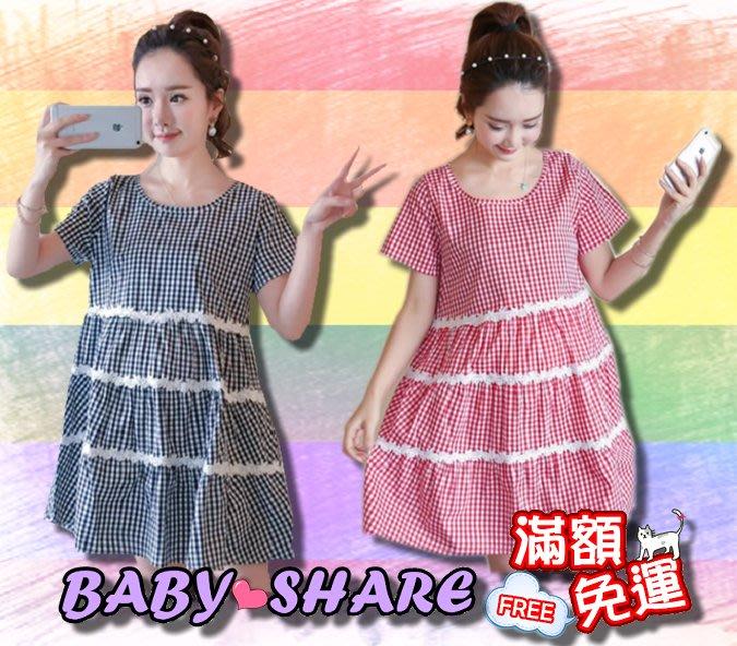 幸福孕婦裝✨【GN1730】『新品』復古風格紋短袖蕾絲娃娃裙 孕婦裝 大尺碼 孕婦裙