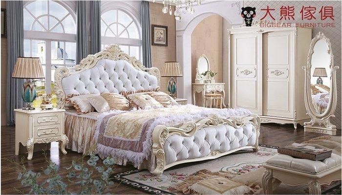 【大熊傢俱】LB 901 -3 歐式床組  雙人床 歐式古典 雙人床台 雕花 床架