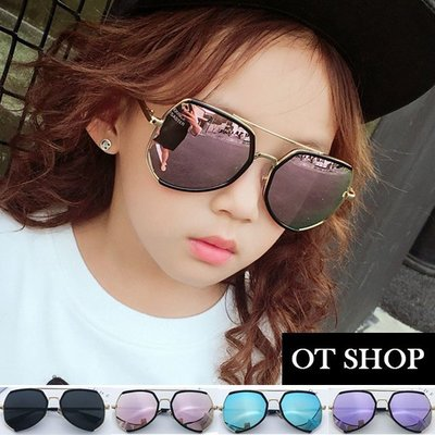 OT SHOP兒童太陽眼鏡‧時尚兒童穿搭旅遊雷朋韓版全金屬鏡框抗UV400墨鏡‧反光/粉/紫/藍/全黑‧現貨‧K24