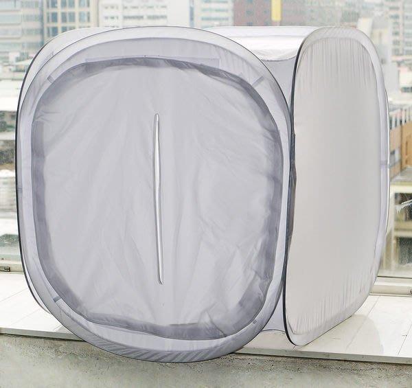 呈現攝影-Godox 柔光攝影棚 中號方型  柔光棚 60x60公分 含四色背景布及收納帶/ 可折疊及收納