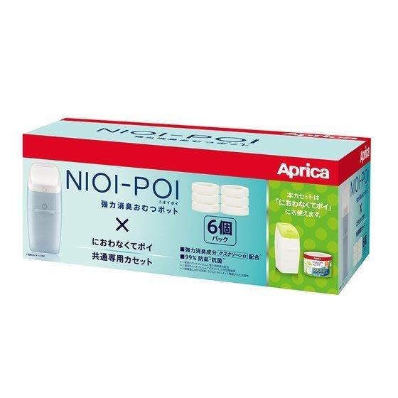 企鵝寶貝@ Aprica 愛普力卡 NIOI-POI強力除臭尿布處理器 專用替換膠捲(6入)-缺貨中