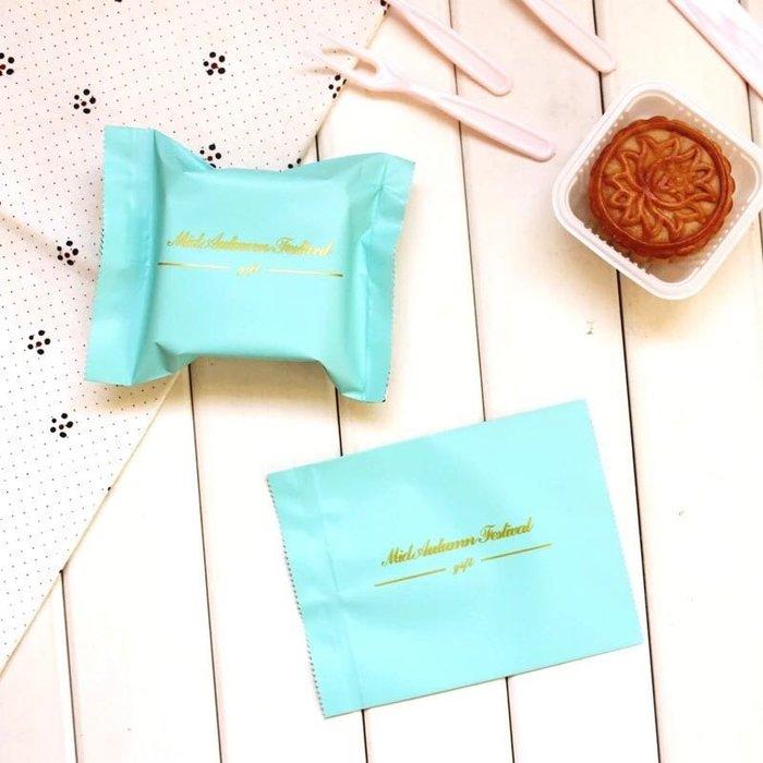 9~11.5 95入 浪漫蒂芬妮包裝袋 燙金 鋁箔 月餅包裝袋 蛋黃酥包裝袋 餅乾包裝袋