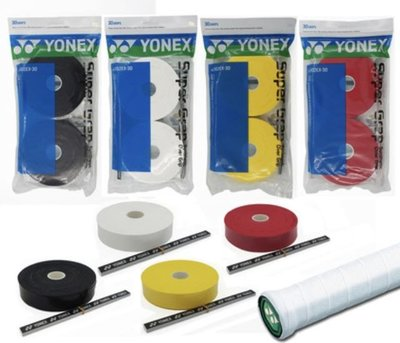 ◇ 羽球世家◇【握把皮】Yonex 日系頂級握把布 AC-102 EX  止滑手膠 30入