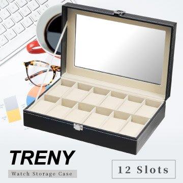 【TRENY直營】TRENY 12位 12只手錶收納盒 12格手錶收藏盒 經典皮革 防塵防刮 精美展示 0998
