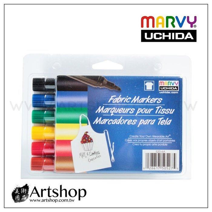 【Artshop美術用品】日本 UCHIDA 520 專家用繪布麥克筆-基本色 (6色)