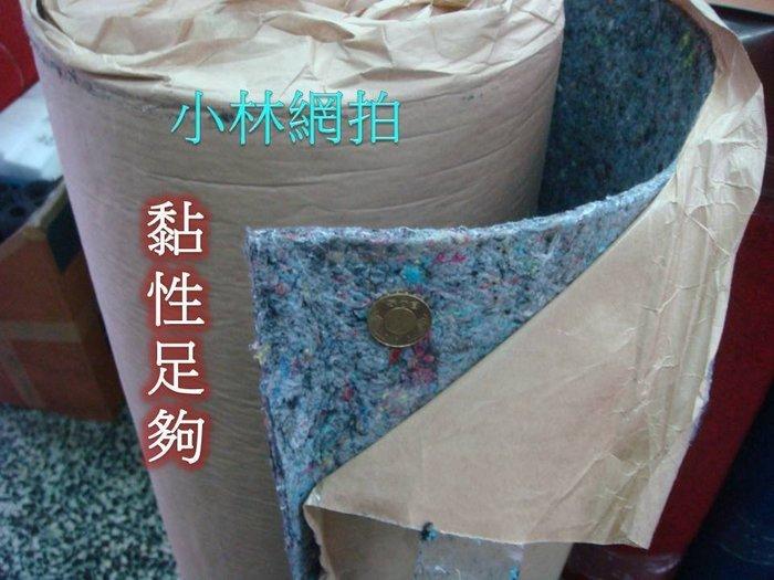 小林網拍 隔音效果超棒背膠好貼施工方便背膠厚實型高密度隔音毯雜花棉雜花毯隔音棉隔熱棉隔音墊