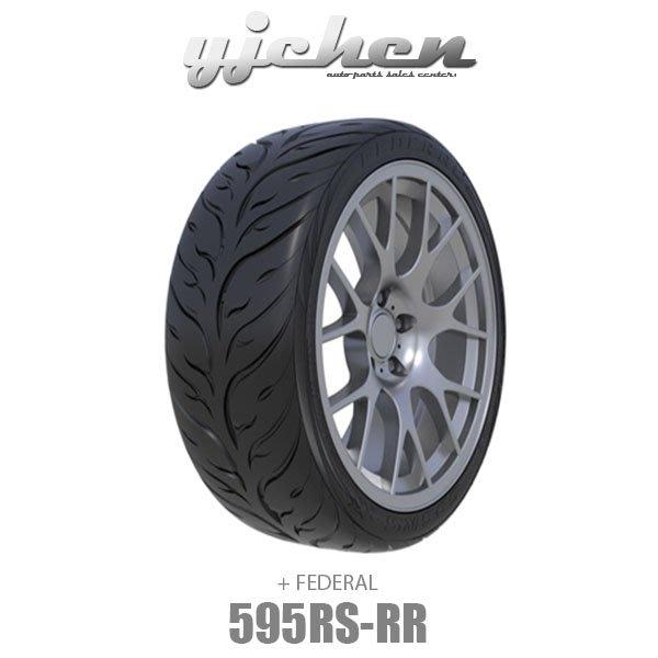 《大台北》億成汽車輪胎量販中心-飛達輪胎 595RS-RR_245/40ZR18