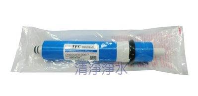 【清淨淨水店】Micronfilter Lable 50G RO膜 (整支膜皆通過NSF認證)700元