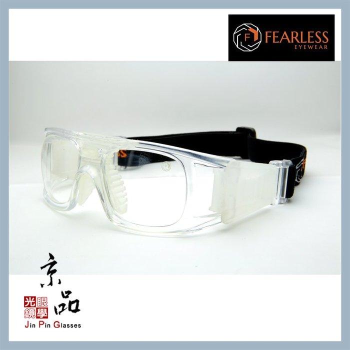 【FEARLESS】GASOL 16 透水晶 運動眼鏡 可配度數用 耐撞 籃球眼鏡 生存 極限運動 JPG 京品眼鏡