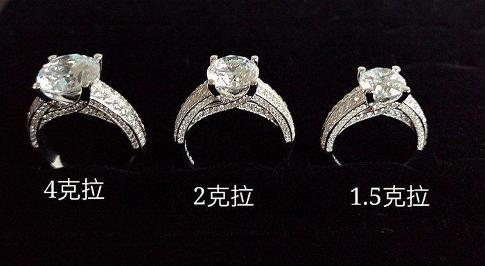 鑽戒1克拉高檔純銀仿真鑽戒 超閃單碳原子鑽 求婚 結婚 情人節禮物 鑽石  FOREVER鑽寶