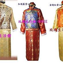 【玫瑰 館】~ 貝勒爺服裝~王爺服-阿哥哥服~~清朝 古裝服~ ~ 咖啡 紅黃 紅藍
