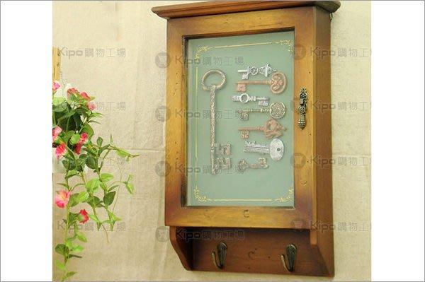 KIPO-魔法鑰匙-鑰匙盒-鑰匙櫃/壁掛鄉村風鑰匙盒/鑰匙箱/NCA025001A