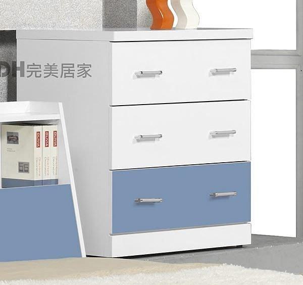 【DH】商品貨號HA006商品名稱 《青少年》2.3尺雙色造型三斗櫃。有粉白。藍白。純白. 雅緻簡約。主要地區免運費