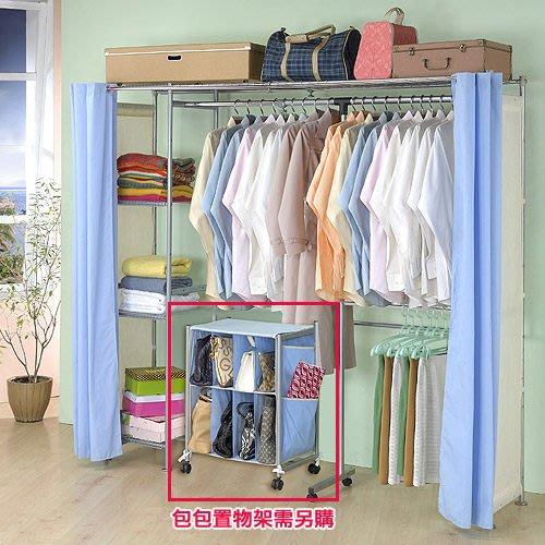 【家具先生】V1型防塵伸縮衣櫥34公分層板+固定下吊桿工作桌電腦桌鞋櫃茶几桌全身鏡