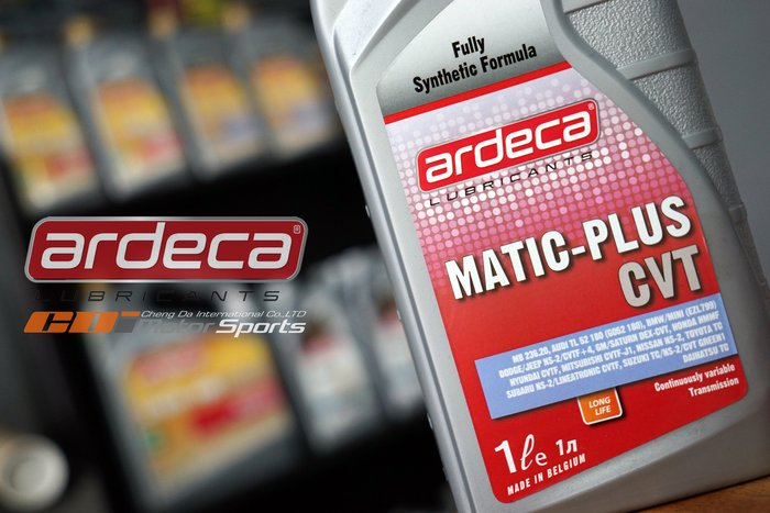 Ardeca Lubricants 合成ATF MATIC-PLUS CVT 變速箱專用 公司貨 / 制動改
