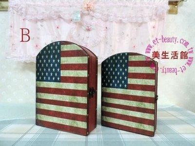 美生活館--全新鄉村生活雜貨ZAKKA --美國國旗 圖案(大小兩尺寸) 鑰匙盒 KEYBOX 收納盒