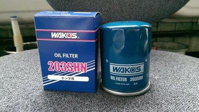☆光速改裝精品☆Wako's OIL FILTER 機油芯 機油濾心 日系M20