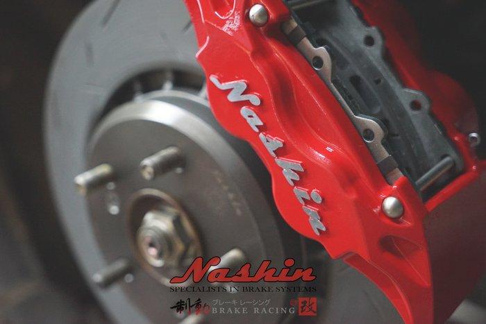 世盟經銷專賣 MITSUBISHI FORTIS 專用 Nashin T1系列單向雙活塞 原廠鋁圈直上 / 制動改
