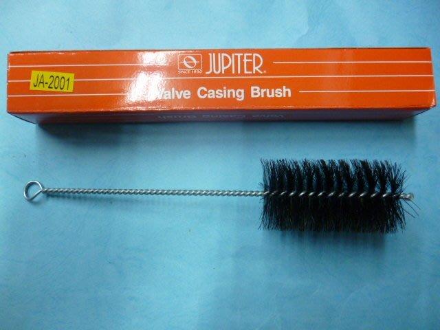 筌曜樂器(I2096)全新 双燕 JUPITER 小號/長號 清潔通條刷 活塞刷 JA-2001 (管樂通條) 特惠價