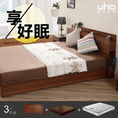 床組【UHO】日式收納多功能 6尺雙人加大三件床組(床片+床底+天絲乳膠獨立筒)