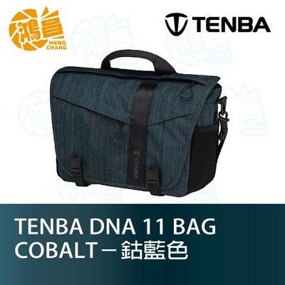 【鴻昌】TENBA Messenger DNA 11 特使肩背包 相機包 鈷藍色
