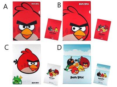 【卡漫迷】L字型 資料夾 ㊣版 綠色小豬 Angry birds 紅鳥 憤怒鳥 文件夾 檔案夾 任四個 ~144元