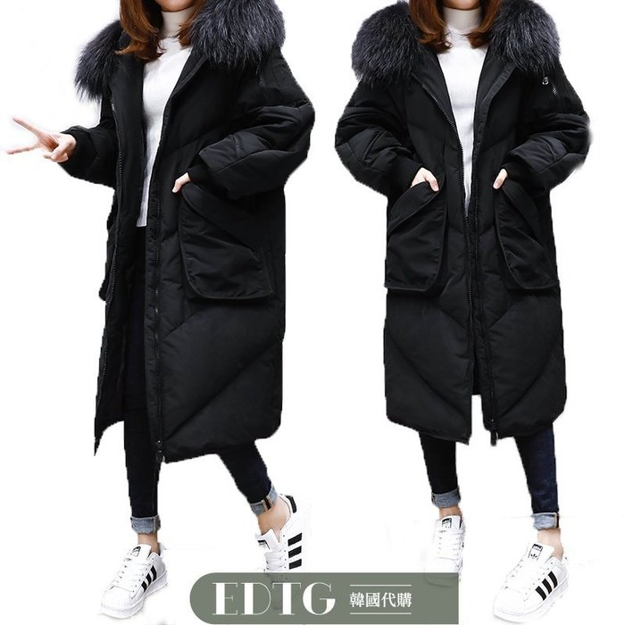 【  EDTG  】NEW超大尺碼XS~4XL超大真毛領外套白鴨絨羽絨外套