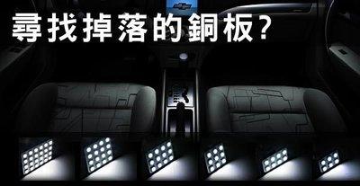 TG-鈦光 LED SMD 5050 24 pcs 爆亮型室內燈 車門燈 室內燈 行李箱燈  i-MAX VIOS