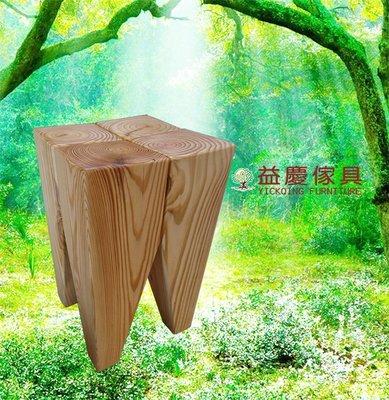 【大熊傢俱】餐椅 牙椅  凳子 穿鞋椅 原木風 椅子 實木椅子  實木傢俱