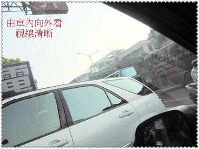 ☆新戰尊爵☆【車身F-X7新品發表】FSK冰鑽新品上市^^ 十週年慶再加碼送前檔VK40喔^^