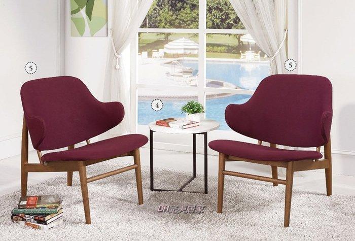 【DH】商品貨號G741-7商品名稱《密端》休閒造型沙發椅(單張)茶几/另計。辦公洽談/營業/居家/經典。主要地區免運費
