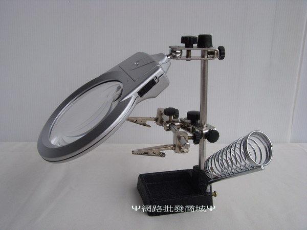 Ψ網路批發商城Ψ放大鏡 工作台 2顆LED燈輔助亮度 黑暗環境也可作業 可調式夾頭