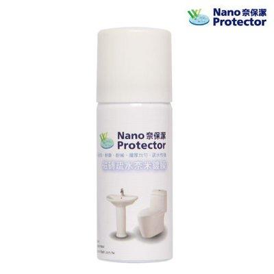 奈保潔磁磚疏水奈米鍍膜(50ml)...