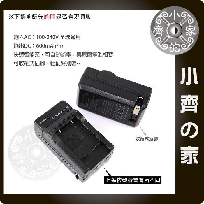 台北市 可 Canon NB13L NB-13L 座充 PowerShot G5X G7X