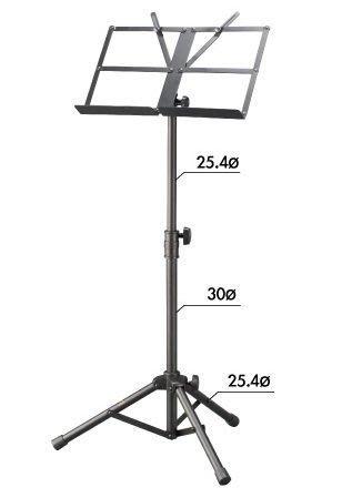 【六絃樂器】全新台灣製 YHY MS-330 可收納型大譜架 附外出提袋 / 現貨特價