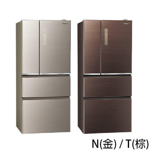 【網路GO】Panasonic 國際牌 610公升 玻璃四門變頻電冰箱 NR-D619NHGS