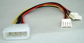 【電腦天堂】 POWER線1大轉2小 電源大4Pin公 轉 小4Pin母 ×2 線長:15CM