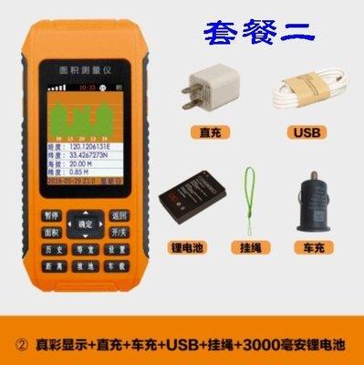 《德源科技》r)瑞克邦 測畝儀 高精度 GPS 面積測量儀 手持計畝儀(套餐二)