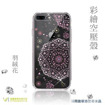 【WT 威騰國際】WT® iPhone 6/7/8 (4.7共用) 施華洛世奇水晶 彩繪空壓殼 軟殼 -【羽絨花】