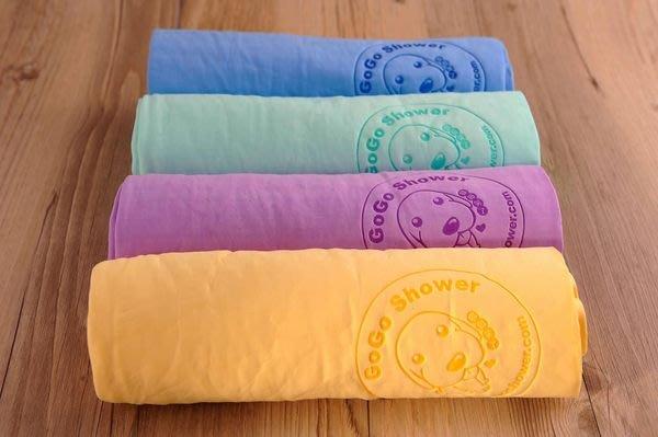 狗狗笑了_超強海綿吸水毛巾~每組2條~瞬間吸附水份~大特價~優質寵物美容產品-現貨